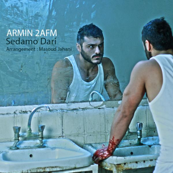 Armin 2AFM – Sedamo Dari
