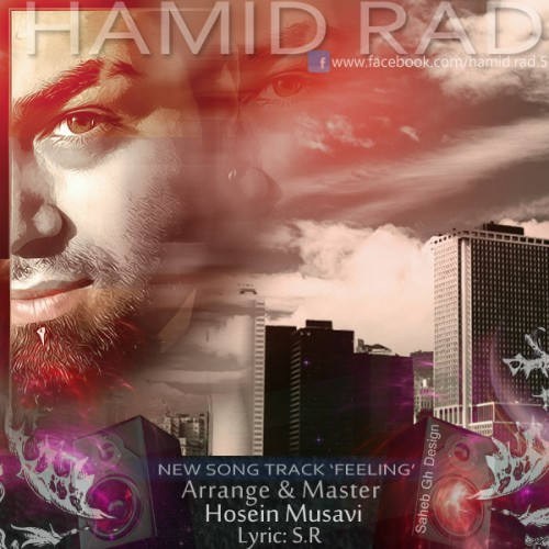 Hamid Rad – Feeling