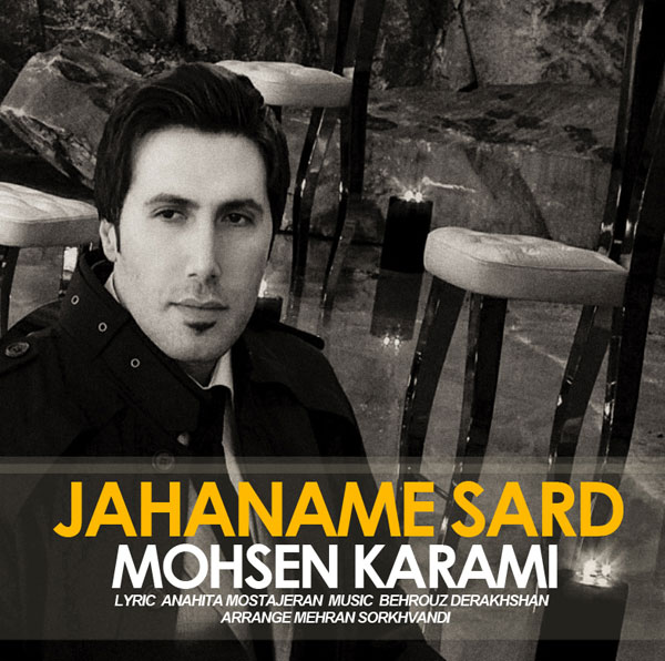 Mohsen-Karami-Cover