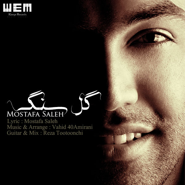 Mostafa%20Saleh%20-%20Gole%20Sang