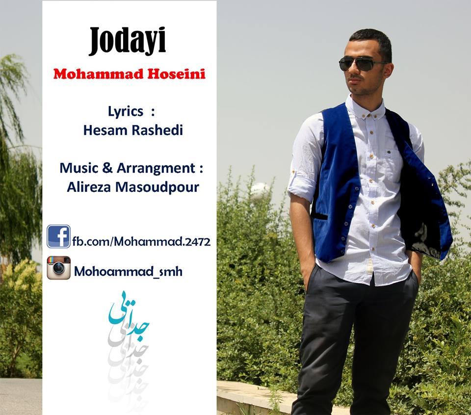 Mohammad Hoseini – Jodayi