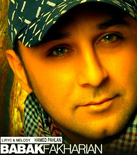 Babak Fakharian – Joome Narenji