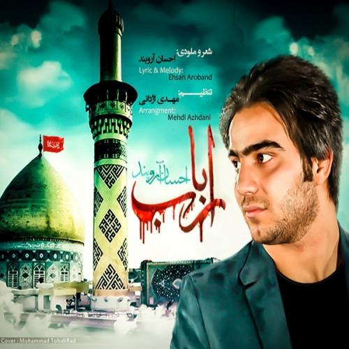 Ehsan Aroband – Arbab