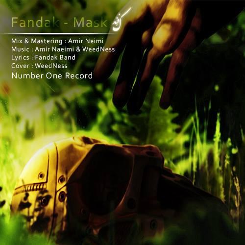 Fandak – Mask
