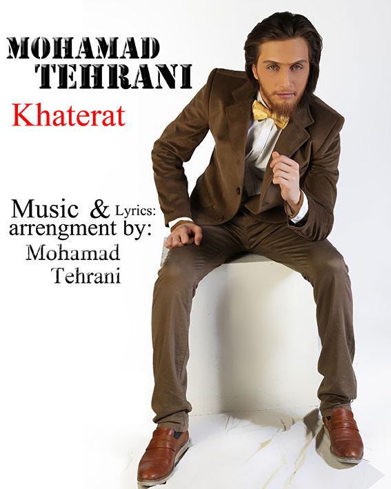 دانلود آهنگ جدید محمد تهرانی به نام خاطرات