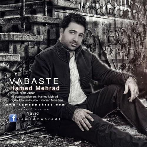 دانلود آهنگ جدید حامد مهراد به نام وابسته