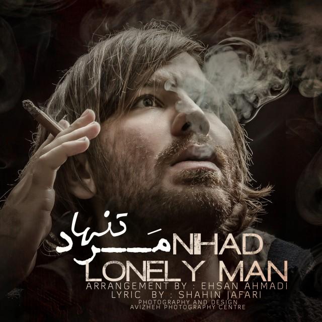 آهنگ جدید نیهاد به نام مرد تهنا