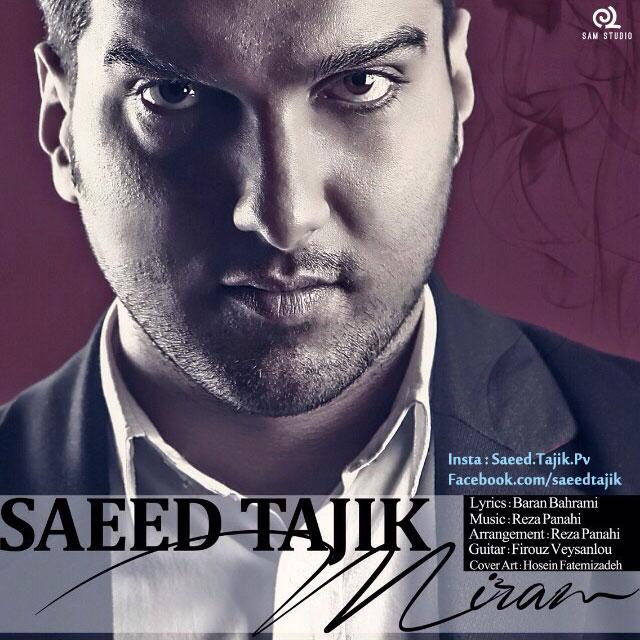 آهنگ جدید سعید تاجیک به نام میرم
