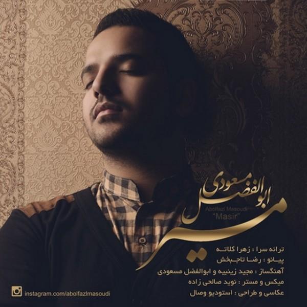 آهنگ جدید ابوالفضل مسعودی به نام مسیر
