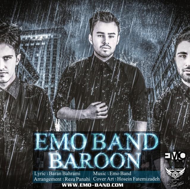 آهنگ جدید EMO Band به نام بارون