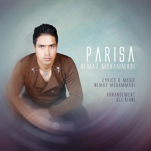 آهنگ جدید نعمت محمدی به نام پریسا
