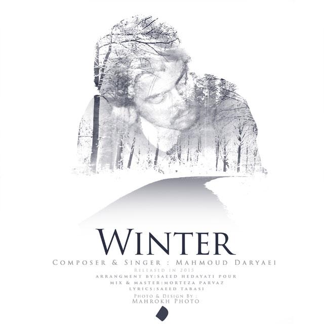 دانلود آلبوم جدید محمود دریایی به نام زمستان