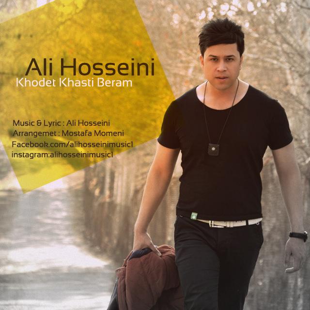 دانلود آهنگ جدید علی حسینی به نام خودت خواستی برم