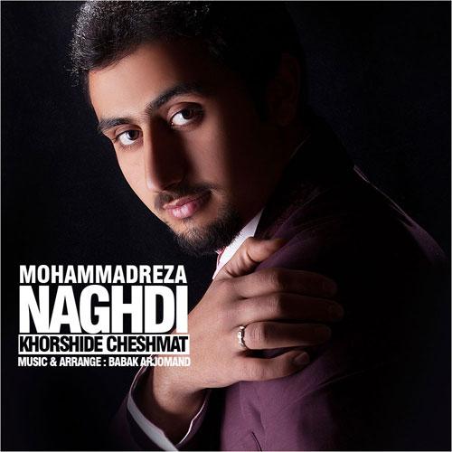 Mohammadreza Naghdi – Khorshide Cheshmat