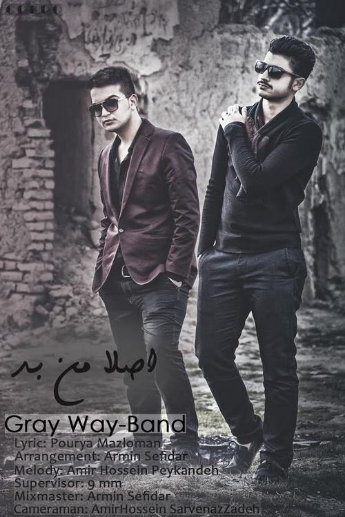 Gray%20Way%20Band%20-%20Aslan%20Man%20Bad