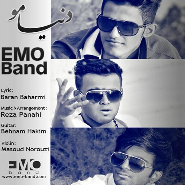 EMO Band – Donyamo