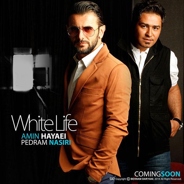 Amin Hayaei – Coming Soon