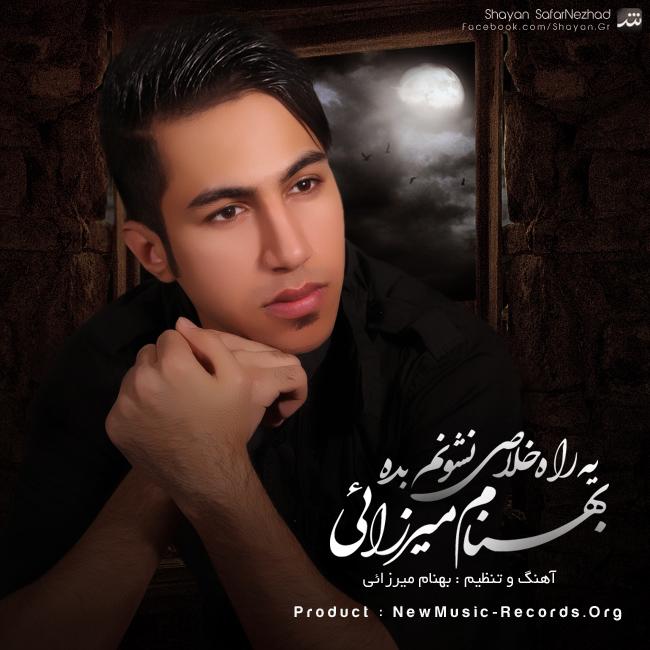 Behnam Mirzaei – Rahe Khalas