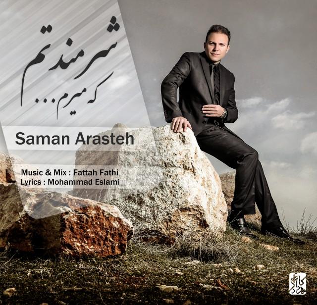 Saman Arasteh – Sharmandatam Ke Miram