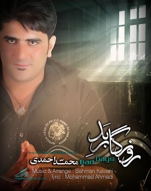 Mohammad Ahmadi – Roozegare Bad