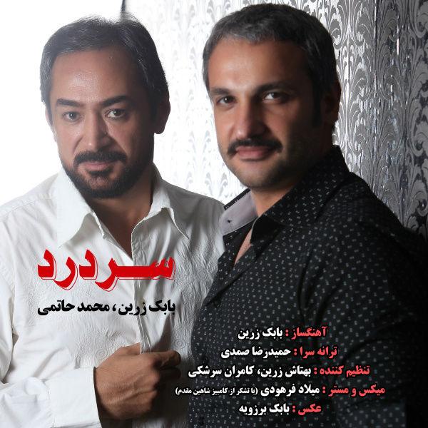 Babak Zarrin – Sardard (Ft Mohammad Hatami)
