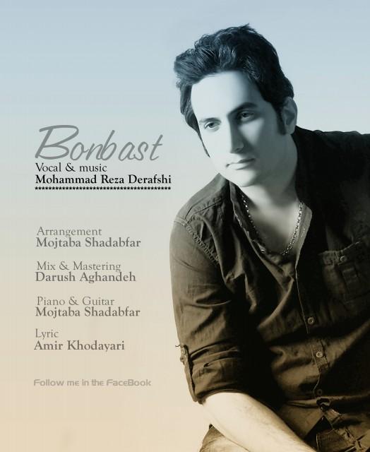 Mohammad Reza Derafshi – Bonbast