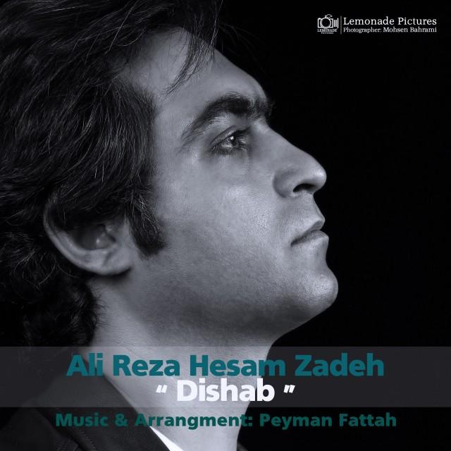 Ali Reza Hesam Zadeh – Dishab