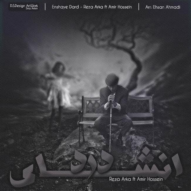 Reza Arka & AmirHossein – Enshaye Dard