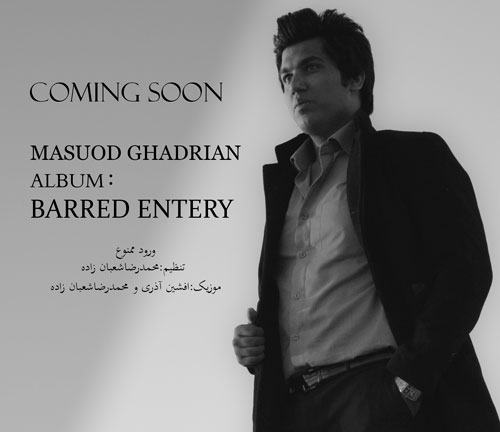 Masuod Ghadrian – Barred Entery