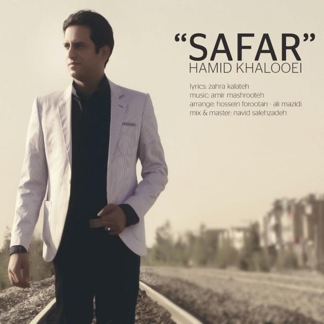 Hamid Khalooei – Safar