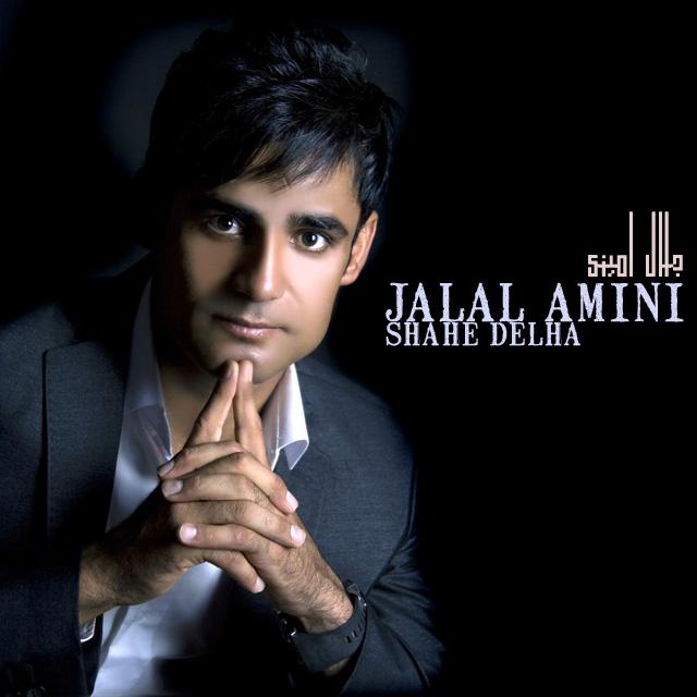 Jalal Amini – Shahe Delha