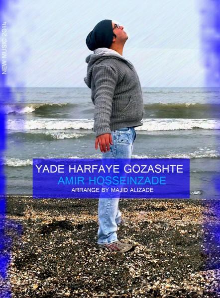 Amir Hosein Zadeh – Yad Harfhae Gozashteh
