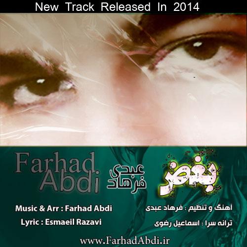 Farhad Abdi – Boghz