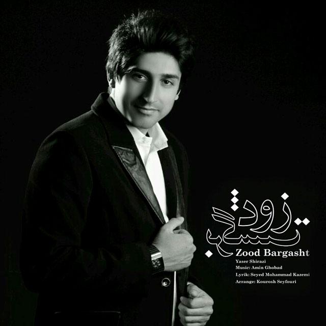 Yaser Shirazi – Zood Bargasht