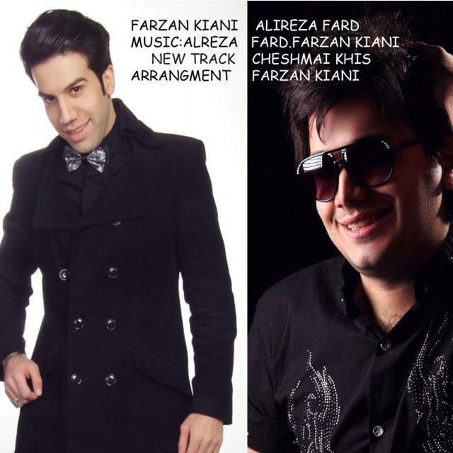 Alireza Fard & Farzan Kiani – Cheshmae Khis
