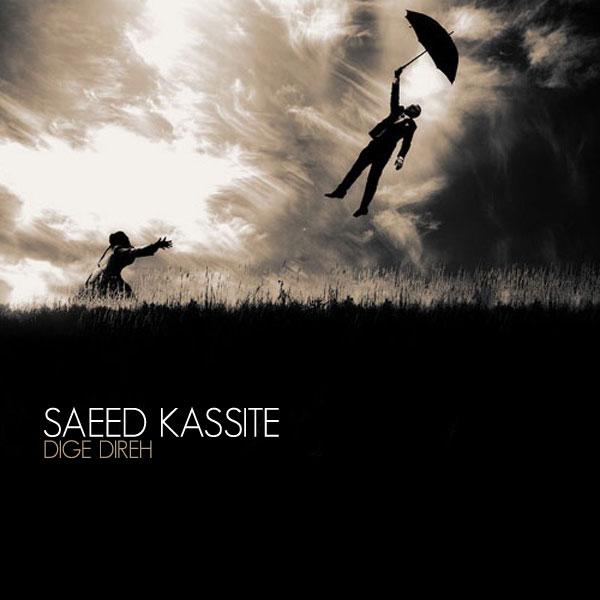 Saeed Kassite – Dige Direh