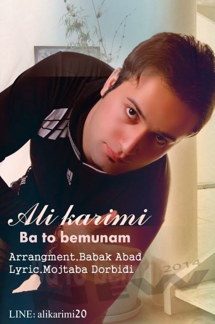 Ali Karimi – Ba To Bemonam
