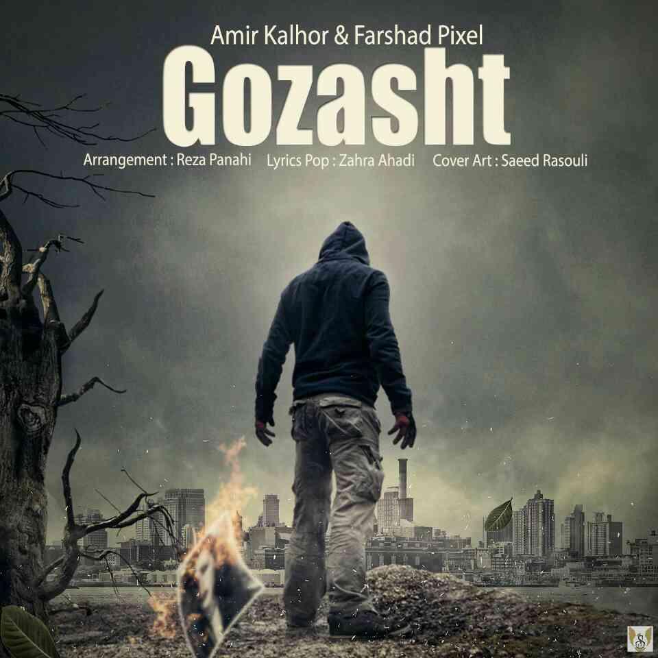 Amir Kalhor & Farshad Pixel – Gozasht