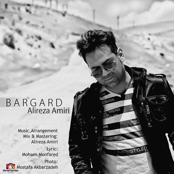 Alireza Amiri – Bargard