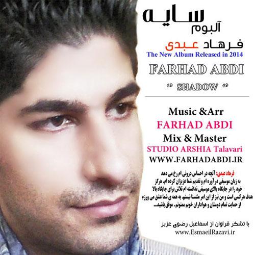 Farhad Abdi – Sayeh