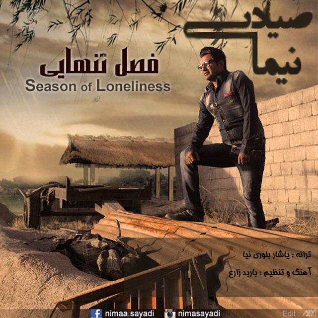 Nima Sayadi – Fasle Tanhai