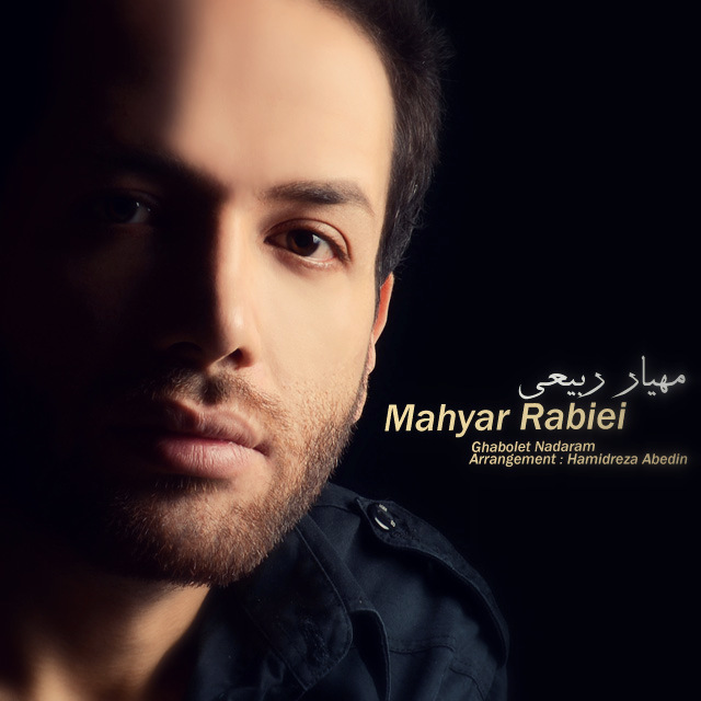 Mahyar Rabiei – Ghaboolet Nadaram