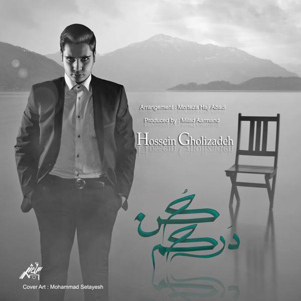 Hossein Gholizadeh – Darkam Kon
