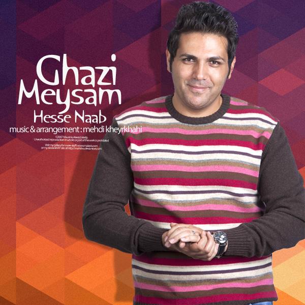 Meysam Ghazi – Hesse Naab