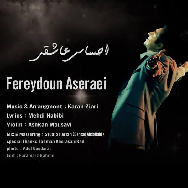 Fereydoun – Ehsase Asheghi