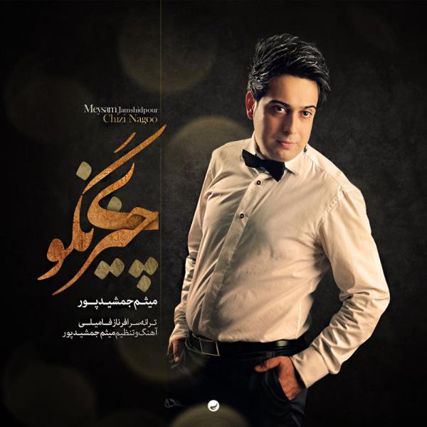 Meysam Jamshidpour – Chizi Nagoo