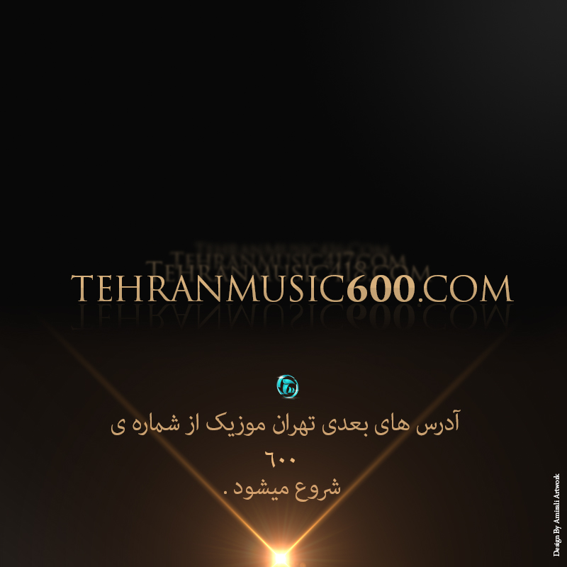 New Address TehranMusic