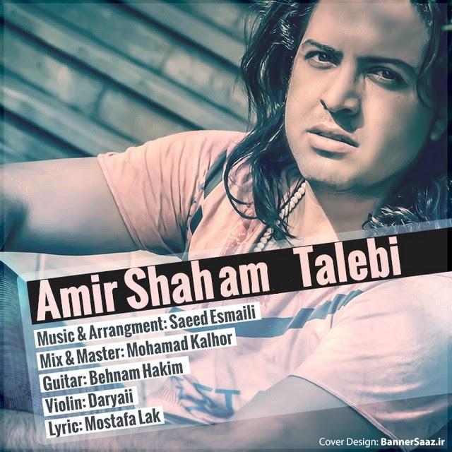 Amir Shaham Talebi – Dokhtare Chesh Abi