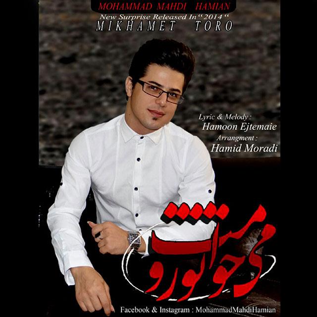 Mohammad Mahdi Hamian – Mikhamet Toro