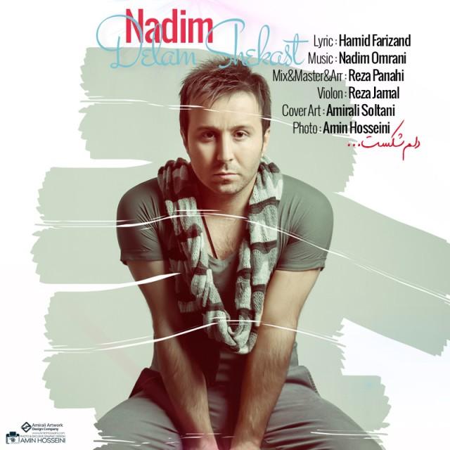 Nadim – Delam Shekhast